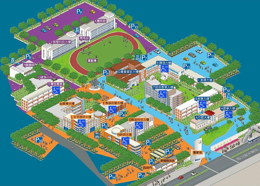 弘光科技大學無障礙廁所